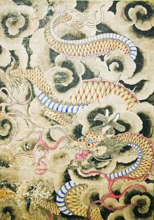 Traditional and Contemporary Korean Art from the Mattielli ...