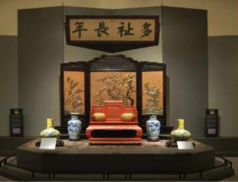 The Chinese Collection